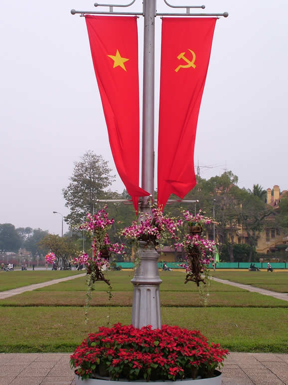 Photo: Banners at Ho Chi Minh Mausoleum